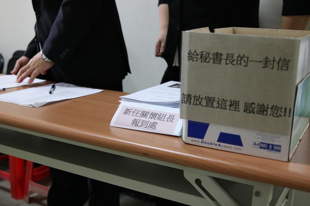 2016-6-11 關懷組長培訓活動 (4)