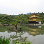 Kyoto, Kinkaku-ji Temple (Golden Pavilion)