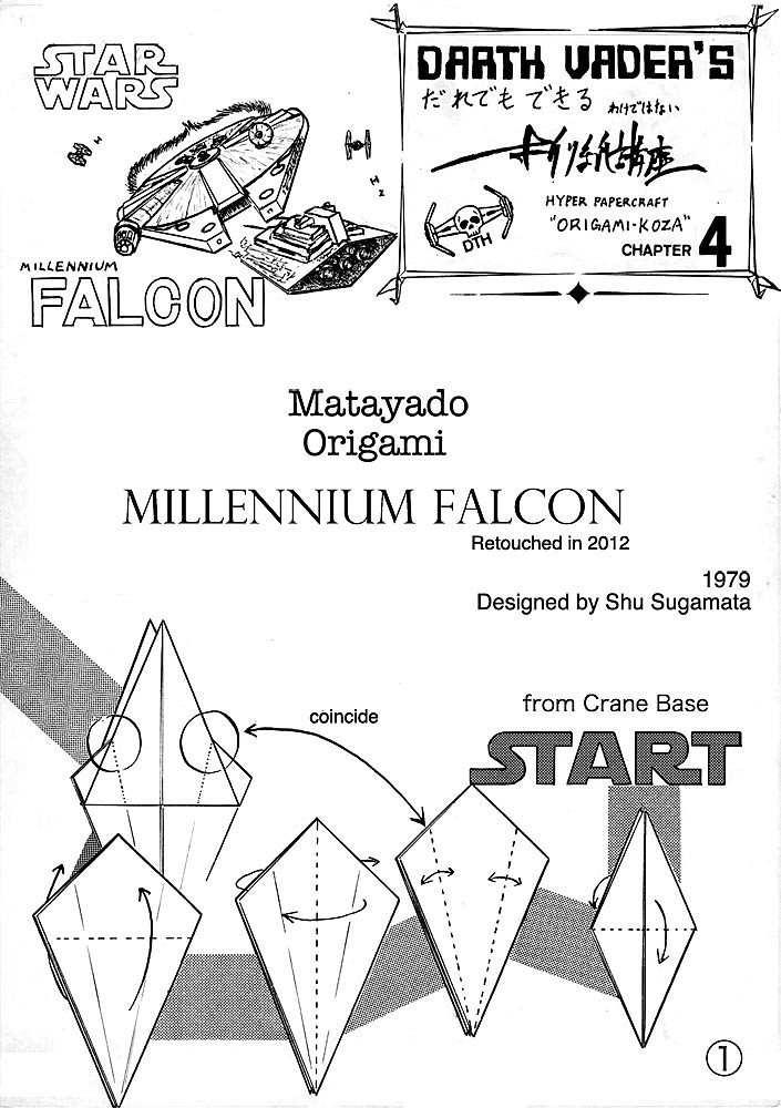 millennium falcon origami diagram 1 if you finished to