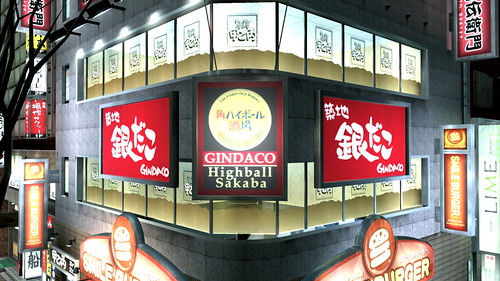 Gindaco (advertisement for Takoyaki shop) | by PlayStation.Blog