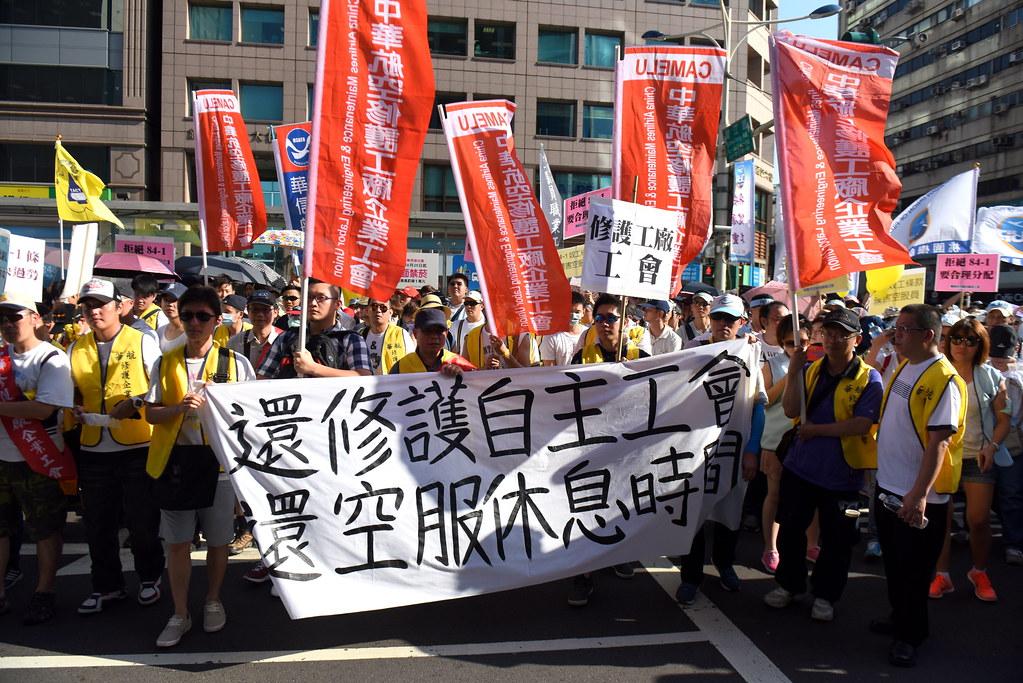 游行队伍抵达华航台北分公司。(摄影:宋小海)