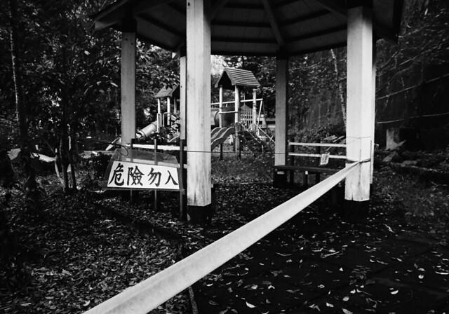 南投縣水里鄉車埕國民小學涼亭,攝影:彭凡修。圖片來源:《海市蜃樓V》。