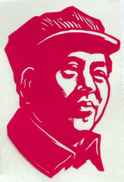 NEW-Mao-Tse-Tung-Four-Essays-on-Philosophy-by-Mao-Tse-Tung-Paperback ...