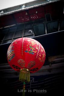 Detail #3 lantern
