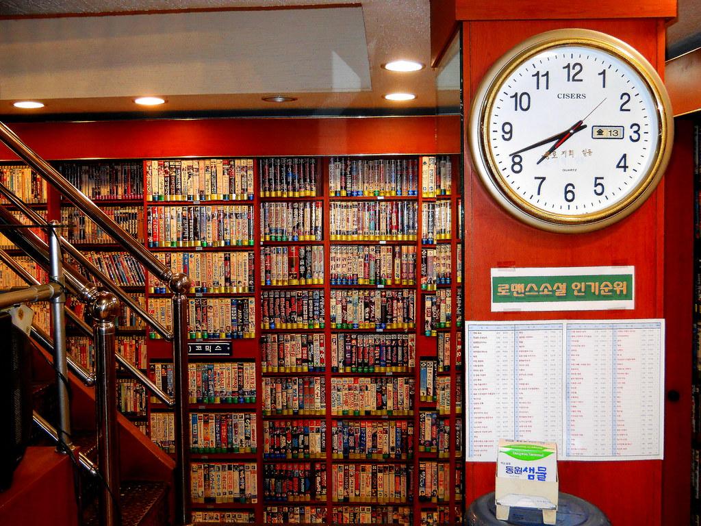 Seoul Korea Rare Operating Vhs Rental Store Last Video R