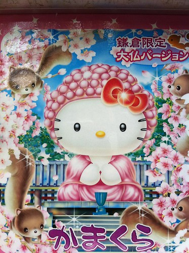 Hello Kitty Buddha of Kamakura...? 鎌倉の大仏キティーちゃん | by findingsachi