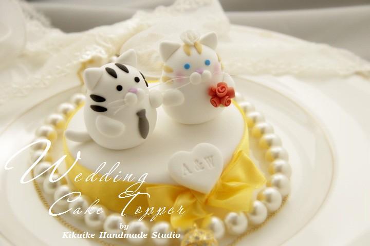 Etsy Wedding Cake Topper Cat
