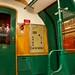 Old Tube Train