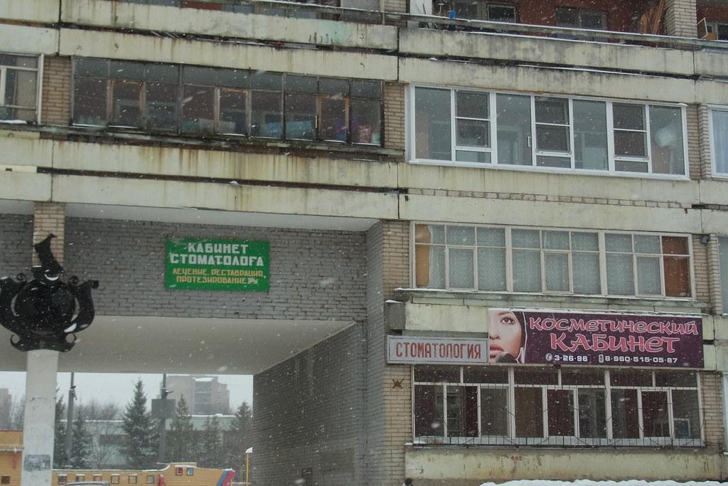 Beauty salon obninsk russia engelsa st beauty salon for Nick s hair salon