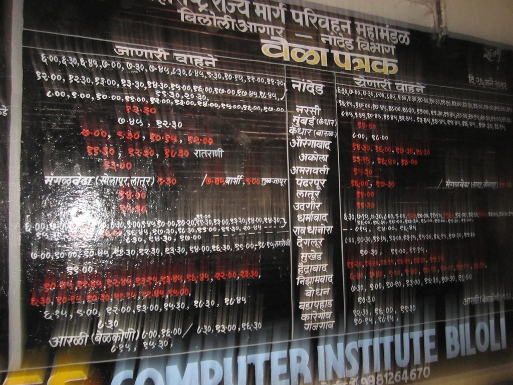 Time Table Displayed In Biloli Bus Stand Vamshi Krishna