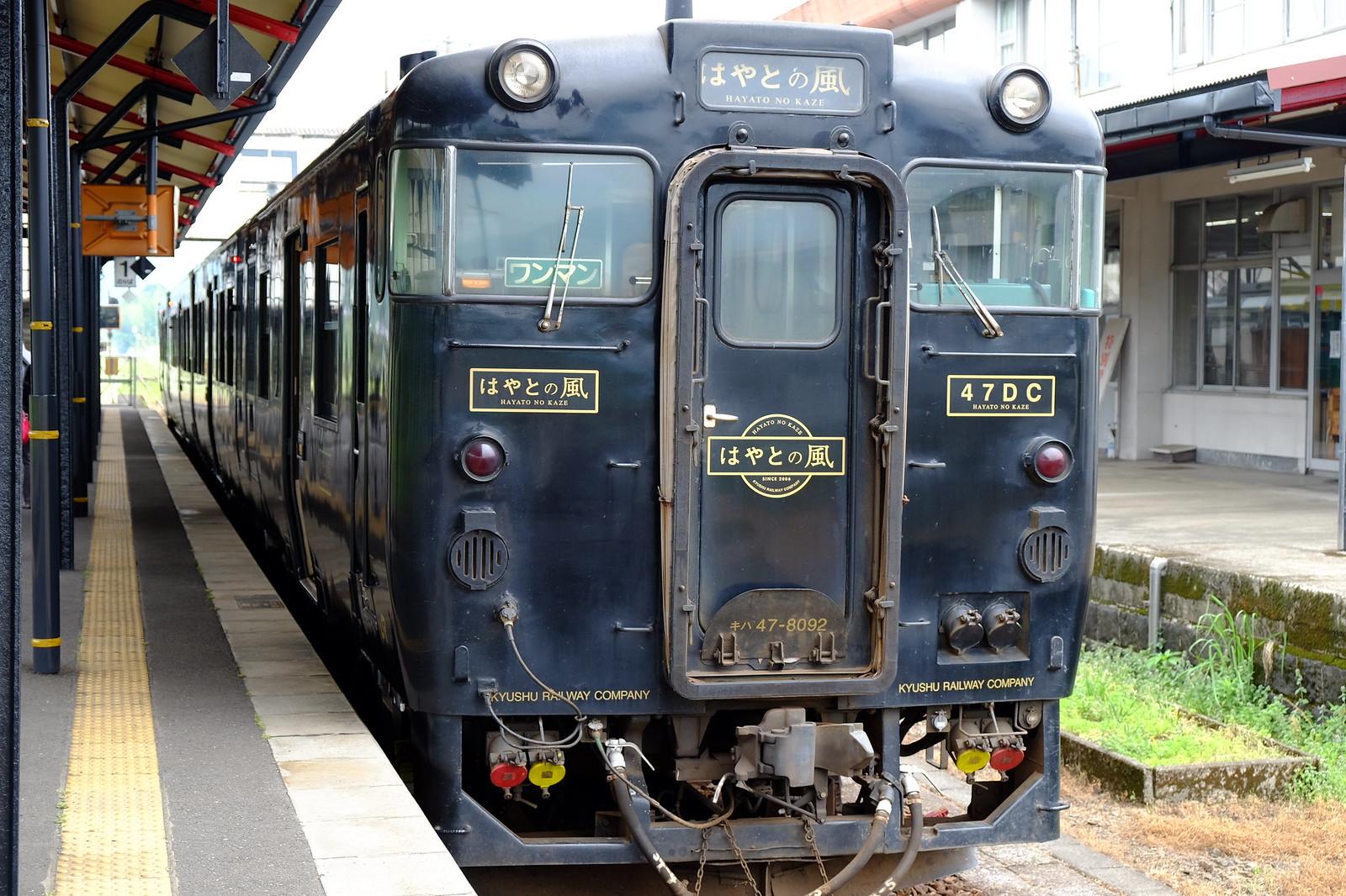 DSCF3033