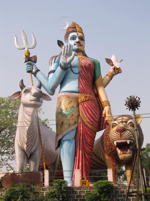 Ardhanareesw... Kailash