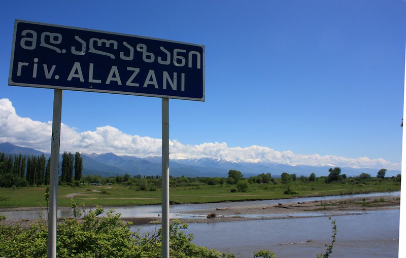 река Алазани Грузия