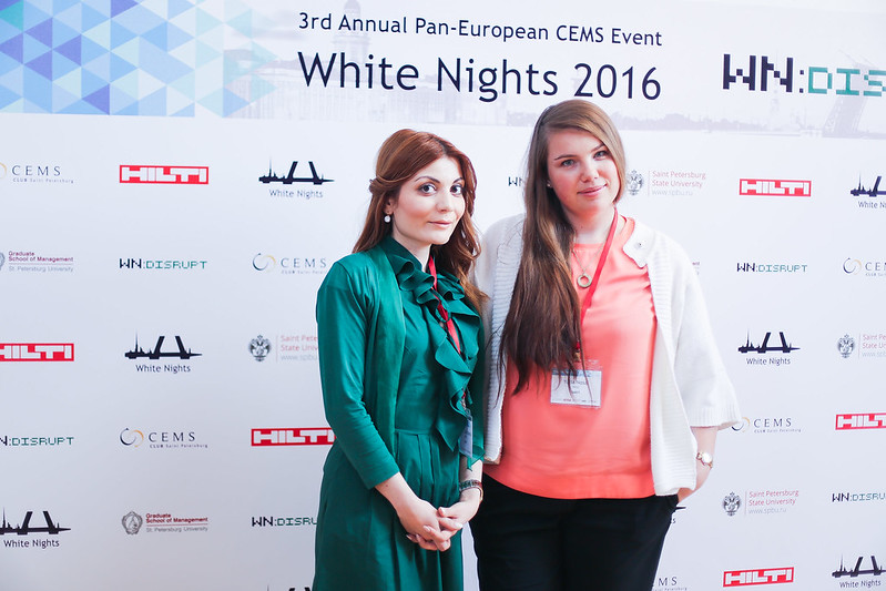 CEMS White Nights 2016