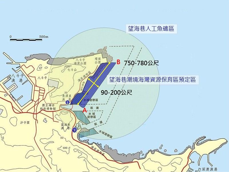 望海巷潮境海灣資源保育區劃設範圍。圖片來源:蔡馥嚀。