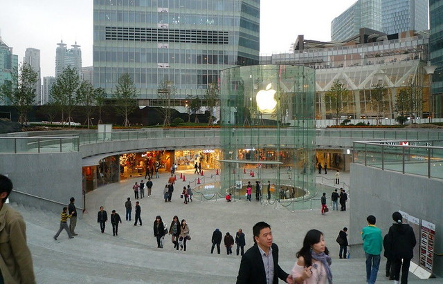 apple_store_shanghai.jpg