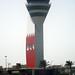 ATC - Bahrain International Airport - BAH/OBBI