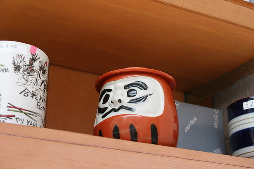 Daruma cup with lid | by sondy