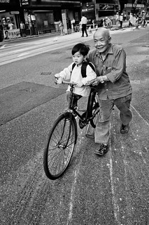 My First Bike Ride | by Ding Yuin Shan