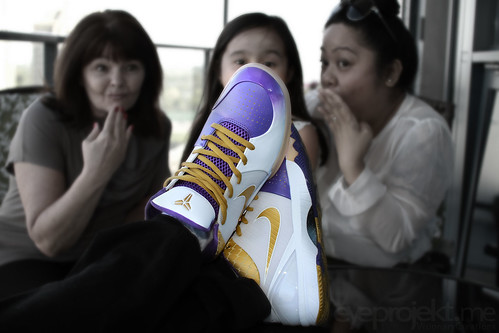 Nike Zoom Kobe IV 'MLK (Mommas love Kix) | by @eye_projekt