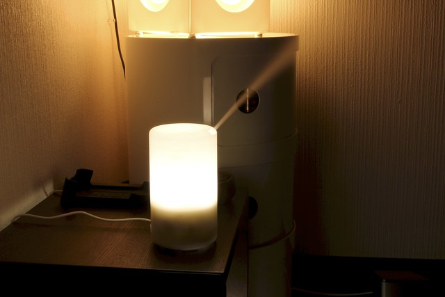 muji aroma diffuser flickr photo sharing. Black Bedroom Furniture Sets. Home Design Ideas