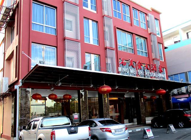Ming Mei Shi Restaurant, new premises