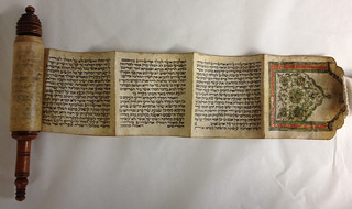 Manuscript [2012.2.1]: Decorated Esther Scroll (Salonika, 18th cent.) | by MagnesMuseum