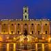 Museo Capitolino, Rome, Italy.