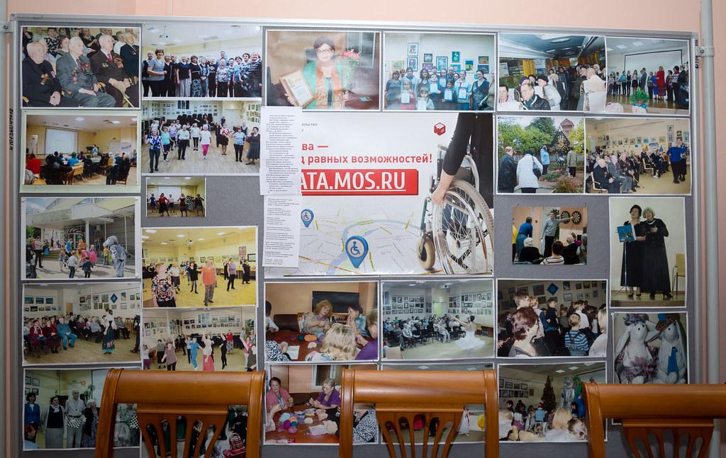 VAD_6469 копия