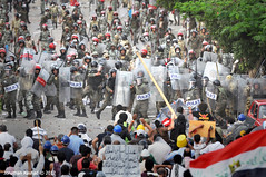 Ministry of Defense Clashes