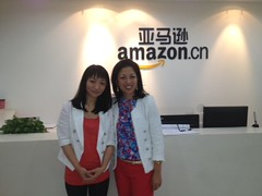 Amazon video session