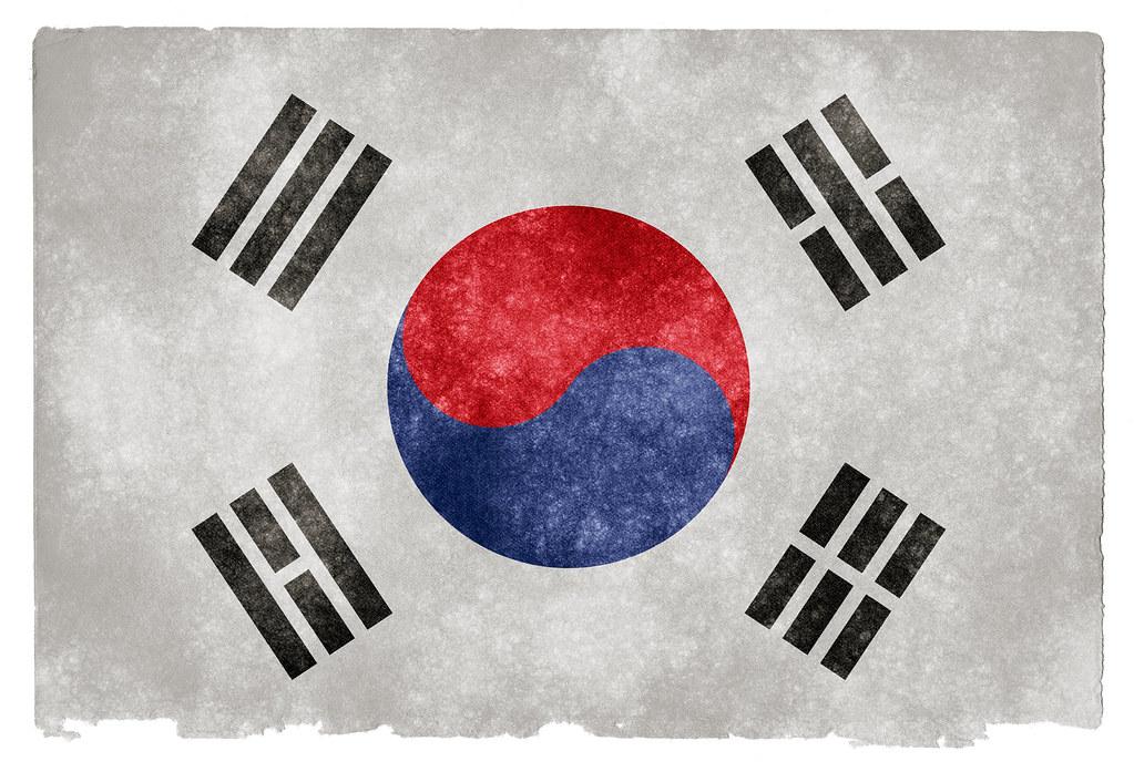 South Korea Grunge Flag Grunge Textured Flag Of South
