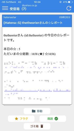 160626_16