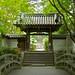 Sennyu-ji Complex 47