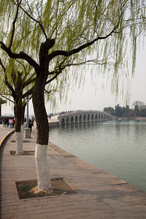 17 Hole Bridge in Summer Palace | by flopper