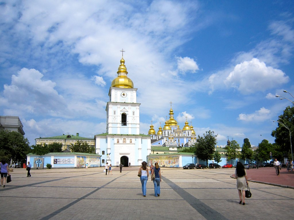 hotel ukraine kiev
