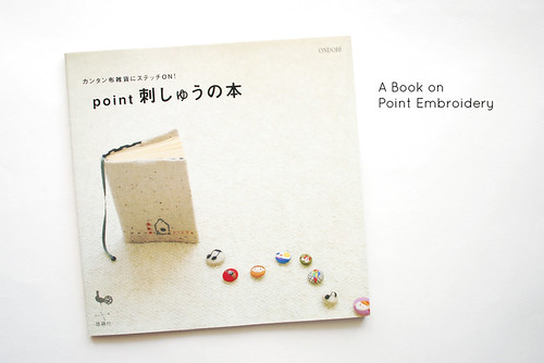 A Book of Point Embroidery | by wildolive