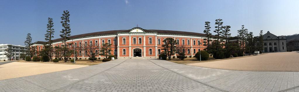 2014 Hiroshima - Kure Tour