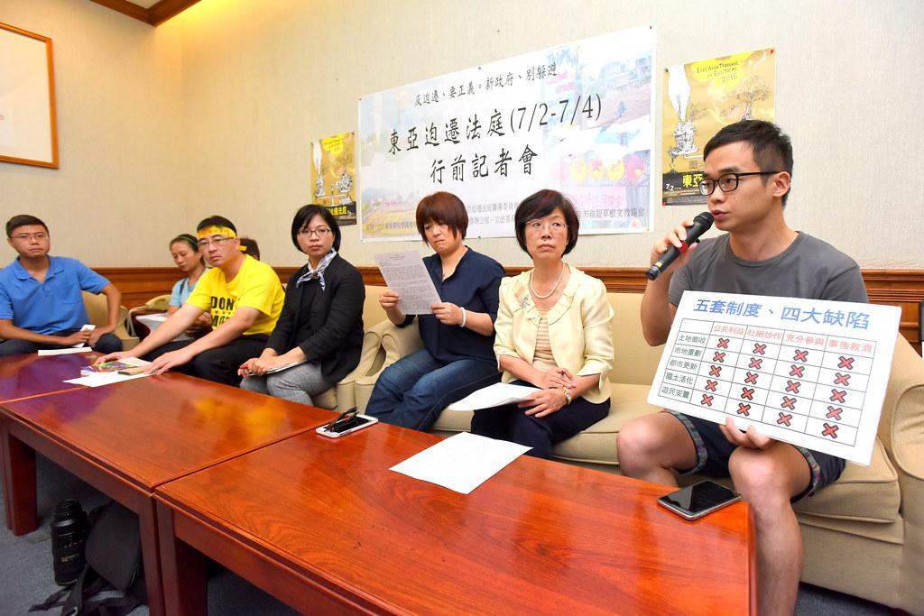 東亞迫遷法庭籌備委員會代表林彥彤(右一)指出居住權五大相關制度的四大缺陷。(攝影:宋小海)