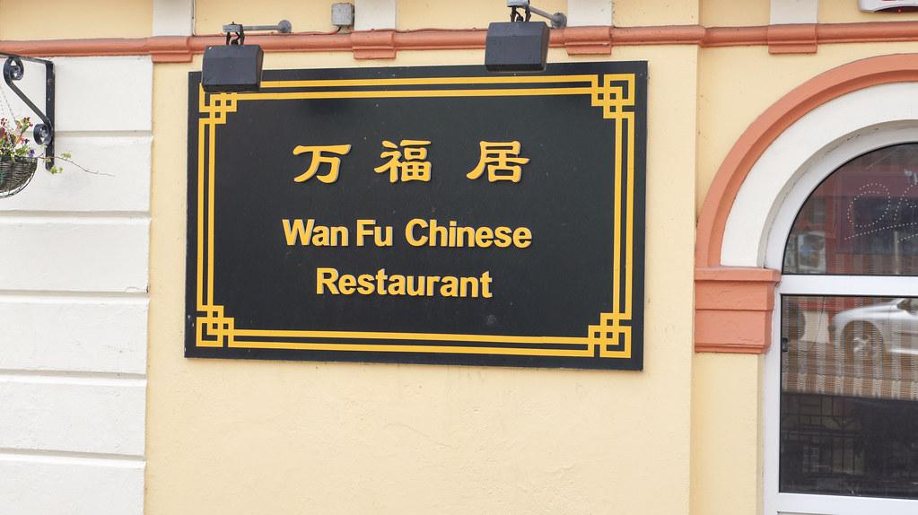 Wanfu Chinese Restaurant Rancho Santa Margarita Ca