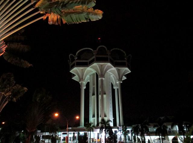 Dewan Suarah Kuching