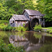 Mabry Mill with spinning waterwheel