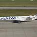 Bombardier CRJ900 Adria S5-AAK. GVA, June 6. 2016