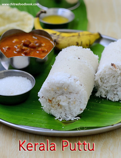 How to make soft puttu recipe