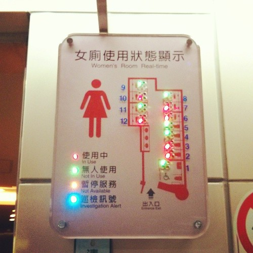 Real-time diagram of one of the women's restrooms at Taipei Main Station. THE FUTURE IS NOW.