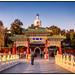 Beihai Park entrance