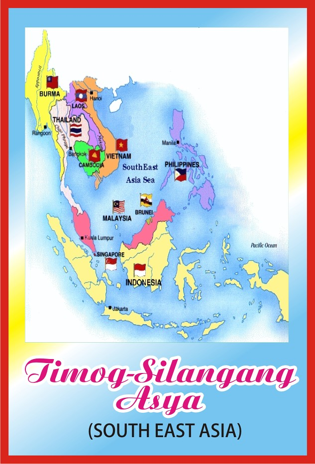 The State of the Nation Address (Filipino)