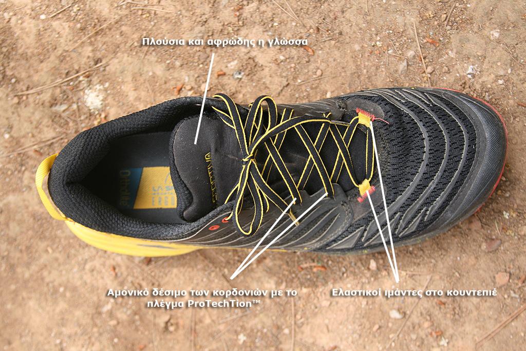 Κάτοψη του παπουτσιού όπου διακρίνεται η γλώσσα αλλά και το πως τα κορδόνια δένουν με το πλέγμα ProtechTion για καλύτερη και ομοιόμορφη εφαρμογή