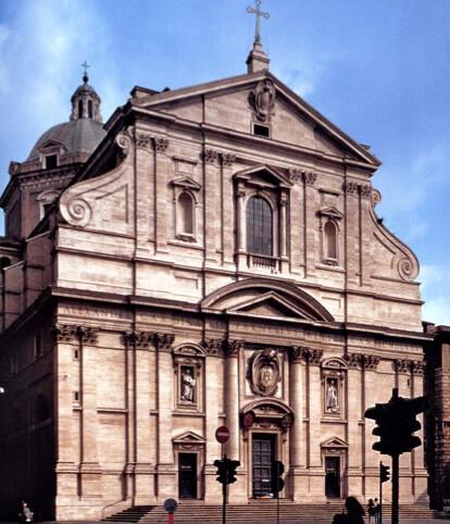 Roomas