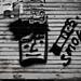 285/365. Smoking Graffiti.